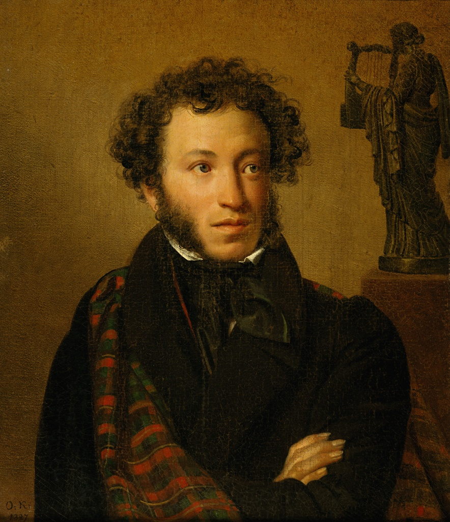 portrait-of-alexander-pushkin-1827.jpg