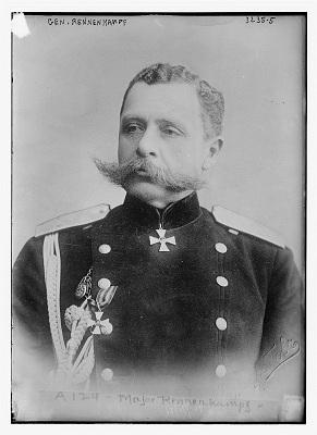 Генерал Ренненмкампф П.К..jpg